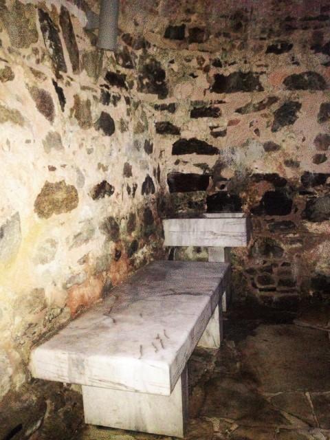Старата българска баня